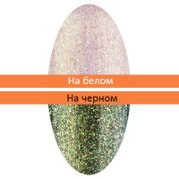 М529-01-06 Irisk Holographic Top Топ голографический без липкого слоя, 10 гр.