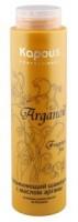 658339 Kapous Увлажняющий шампунь Kapous с маслом арганы серии «Arganoil», 300 мл.