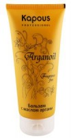 658322 Kapous Бальзам с маслом арганы серии «Arganoil», 200 мл.