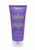162900 Kapous Macadamia Oil Бальзам для волос с маслом ореха макадамии 200 мл.