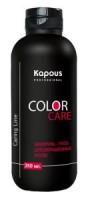 160593 Kapous Шампунь - уход для окрашенных волос «Color Care», 350 мл.