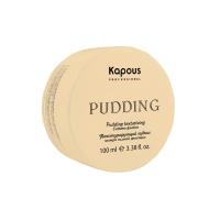 Kapous Текстурирующий пудинг для укладки волос экстра сильной фиксации «Pudding Creator»,100мл.