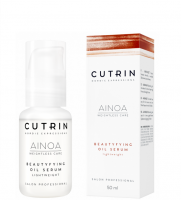 54969 Cutrin Ainoa Nutri Repair Beautyfying Oil Serum Масло-сыворотка 50 мл, CUA14-54969